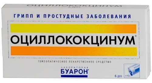 Противовирусные препараты для взрослых: какие недорогие и эффективные лекарства помогают при ОРВИ и их описание