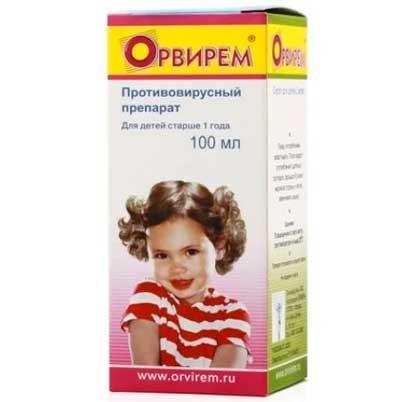 Дешевые аналоги дорогих лекарств от простуды  :: Коронавирус  :: Дни.ру