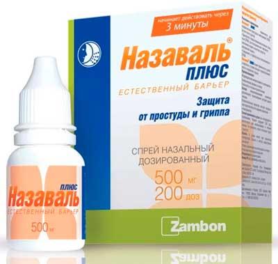 18 лучших спреев от насморка и заложенности носа - недорогие и эффективные препараты